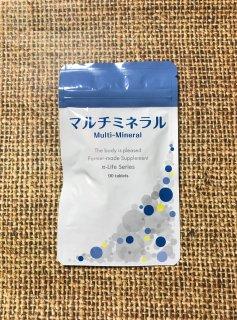 【日本弥栄の会会員様向け・定期購入】πライフ マルチミネラル