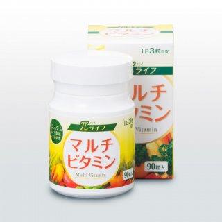 【日本弥栄の会会員様向け・定期購入】πライフ マルチビタミン