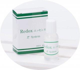 Redoxエッセンス