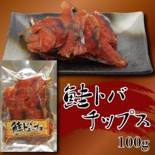 鮭トバチップス 100g