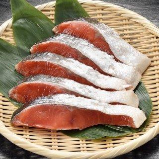 紅鮭の切り身 5切れセット