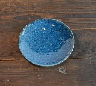 トルコ釉 5.0皿