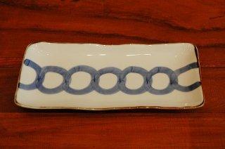 輪つなぎ焼物皿(有田焼)