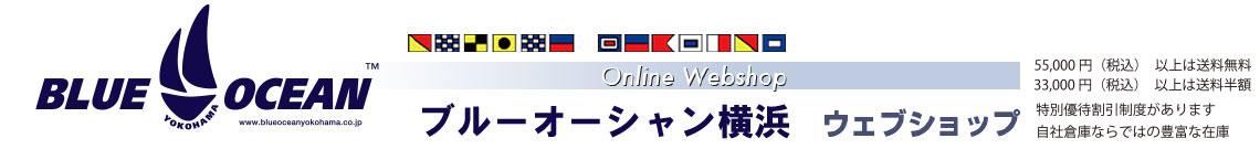 Marine Services Kojima