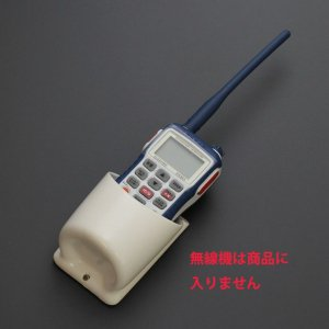 302254<br>PVC 小物入れ,カップホルダー<br>(AA54091)