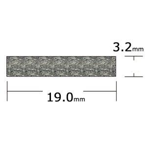 317069<br>Taco ハッチシールテープ <br>3 x 19 x 2.4M<br>(V30-0744B8-2)