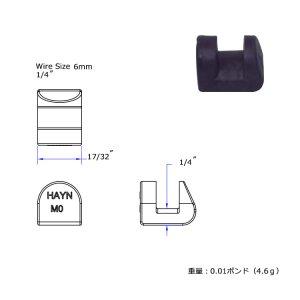 """111851<br>Hayn シュラウドターミナル プラグ1/4"""" - 6mm<br>(SHRPCM06)"""