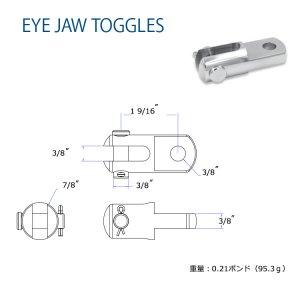 112303 Hayn トグル 9.52mm(Fork&Eye) (TOG05)