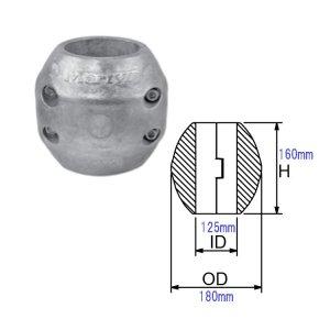 321221<br>防蝕亜鉛リング CMX-125mm <br>(CMX125Z)