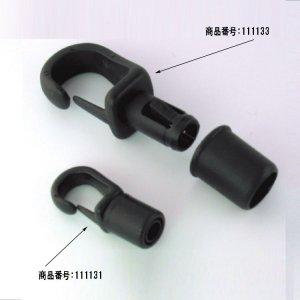 111131<br>ショックコードフックセルフテーリング  5~6mm<br>(C2805080)