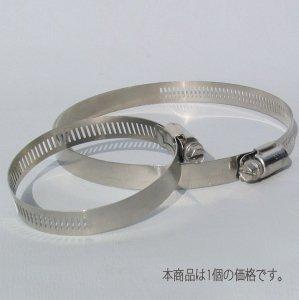 318207<br>ホースクランプ(ホースバンド) 12.7mm No.08    11~25mm
