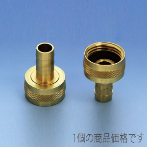318728<br> 3/4F-GHT-5/8 ホースアダプター (Brass )<br>(1916782)