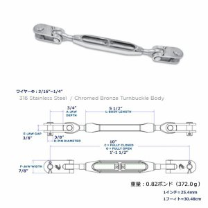 111793<br>Hayn トグル ターンバックル 3/8&#34; Pin (5mm)<br>(38ETFBJ)