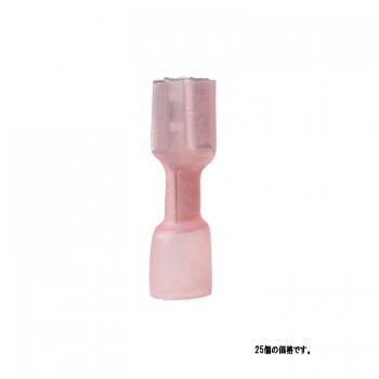 226711<br>Ancor クイックディスコネクト22-18(Female)25個,熱収縮カバー付き<br>(316825)