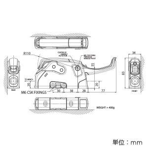 301062<br>Spinlock シートストッパーXTR812/HB サイドマウント<br>(XTR0812/HB)