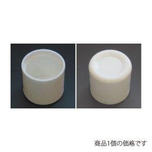 324133<br>パイプエンドブーツプラスチック  白色  25mm<br>(S2000022)