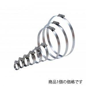602424<br>Vetus ホースクランプ   25-40 mm<br>(HCS25)