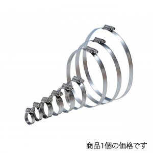 602426<br>Vetus ホースクランプ    40- 60 mm<br>(HCS40)