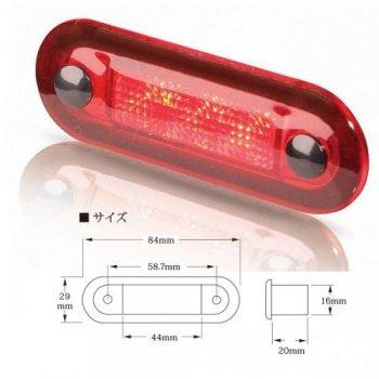 M-740884正面<br>Hella LED ステップランプ<br>(2XT 959 510-701 )