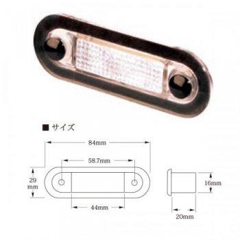 M-740890正面:<br>Hella LED ステップランプ<br>(2XT 959 510-851)