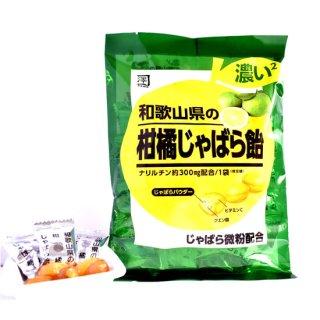 濃い×2和歌山県の柑橘じゃばら飴