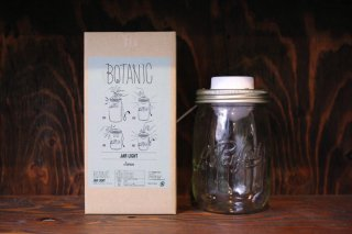 BOTANIC JAR LIGHT