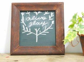 Olive Gray/オリーブグレー