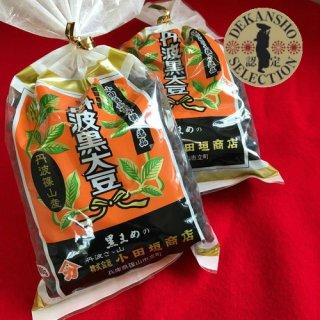 大玉丹波黒大豆【小田垣商店】