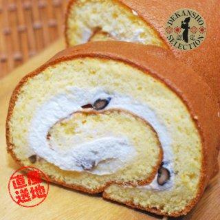 川北ロール(冷凍)【豆畑】