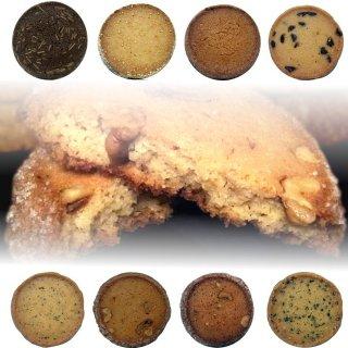 発酵バタークッキー【豆畑】
