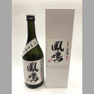 田舎酒 純米720ml【鳳鳴酒造】