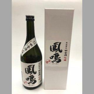 田舎酒 吟醸720ml【鳳鳴酒造】