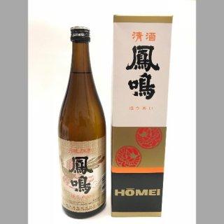 鳳鳴720ml 【鳳鳴酒造】