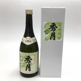 秀月 辛口本醸造720ml【狩場酒造】