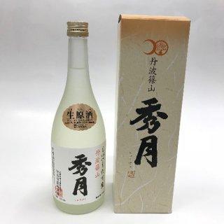 秀月 生原酒720ml【狩場酒造】