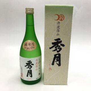 秀月 純米生720ml【狩場酒造】