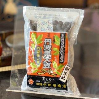 黒大豆(小) 小田垣商店BURARI