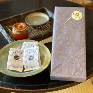 しぼり豆10個入 小田垣商店