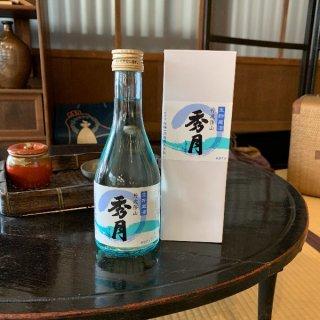 秀月生貯蔵酒300ml