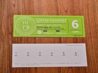 【船橋コーヒーフェスティバル2019】 前売りコーヒーパスポート6cup