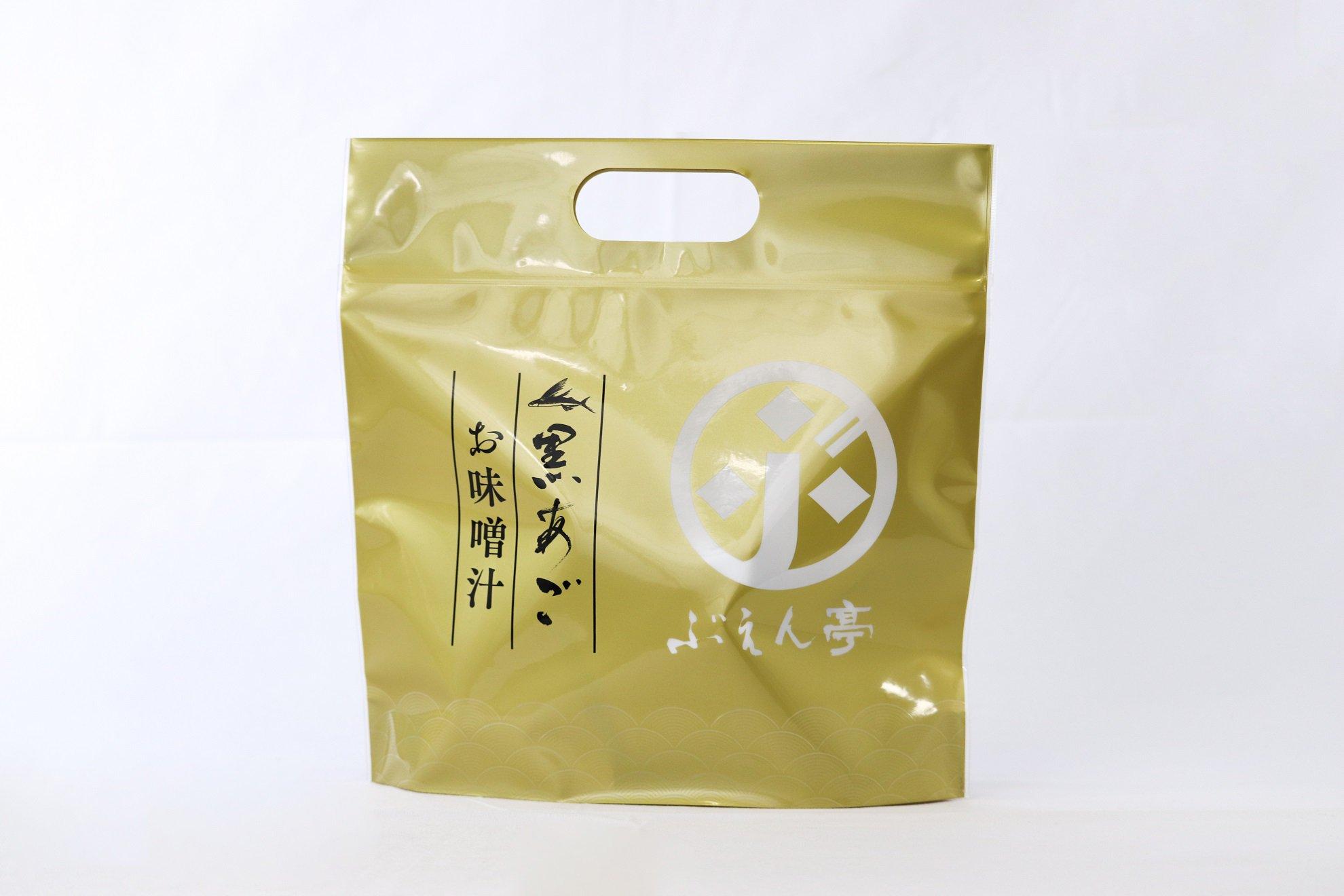 「黒あご」お味噌汁(10個入り)