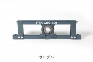 UCTL208J−300U1
