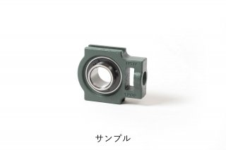 UCT209        鋳鉄製テークアップ形ユニット