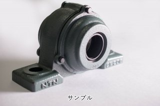 UKP218−C        ベアリングユニット