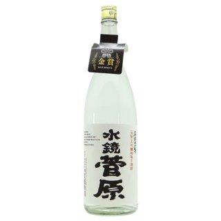 水鏡菅原 大吟醸 酒粕焼酎 1800ml