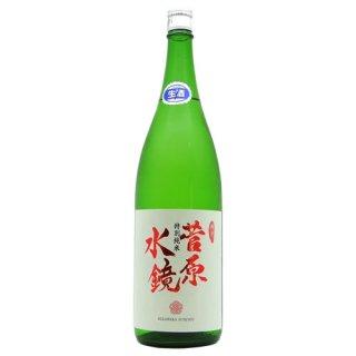 菅原特別純米生クラシックラベル  1800ml