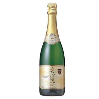 安心院 スパークリングワイン シャルドネ 2018 750ml