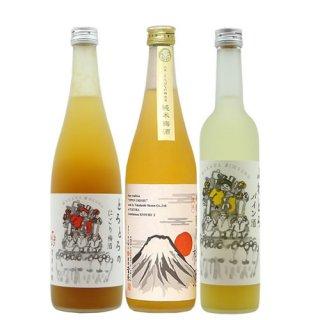 菅原の人気梅酒2種とパイン種の3本セット