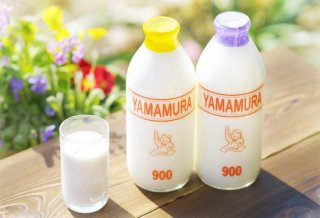 ☆お得なセット☆ 山村牛乳・濃厚乳 900ml ビンセット