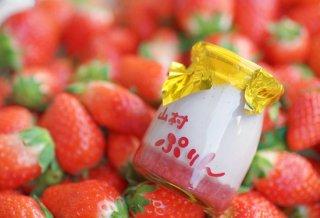 ☆12月限定!イチゴたっぷり☆ イチゴぷりん